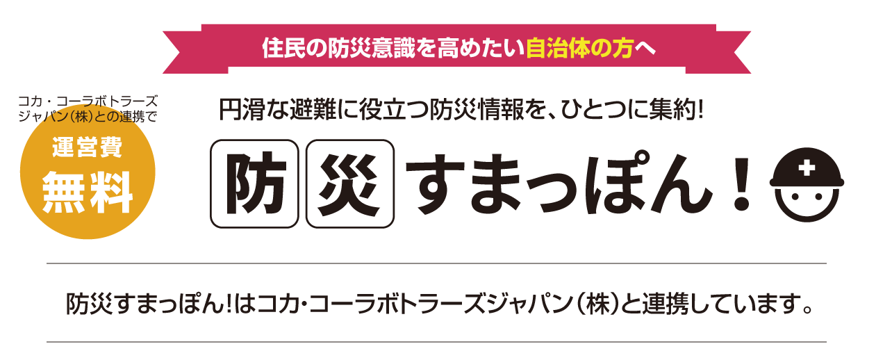株価 コカコーラ ボトラーズ ジャパン